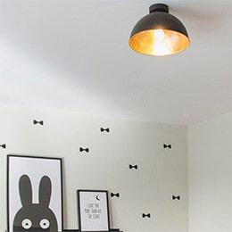 Lampeetlumiere - vous-souhaitez-installer-un-plafonnier