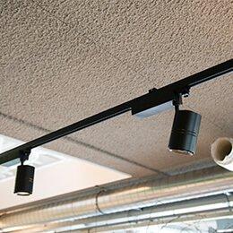 Lampeetlumiere - monter-un-systeme-de-rail